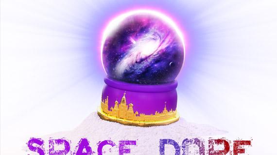 Дизайн обложки музыкального альбома с 3d
