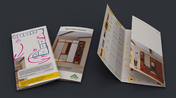 3d-визуализация для полиграфии и дизайн печатной продукции