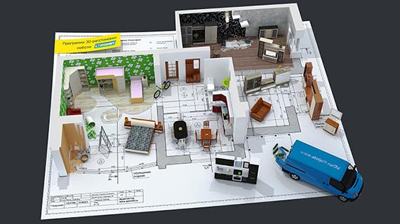Лучший планировщик мебели в 3d