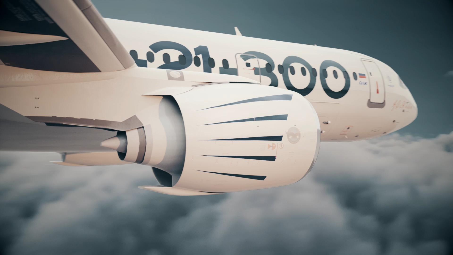 Самолет МС-21 (кадр из 3д-анимации)