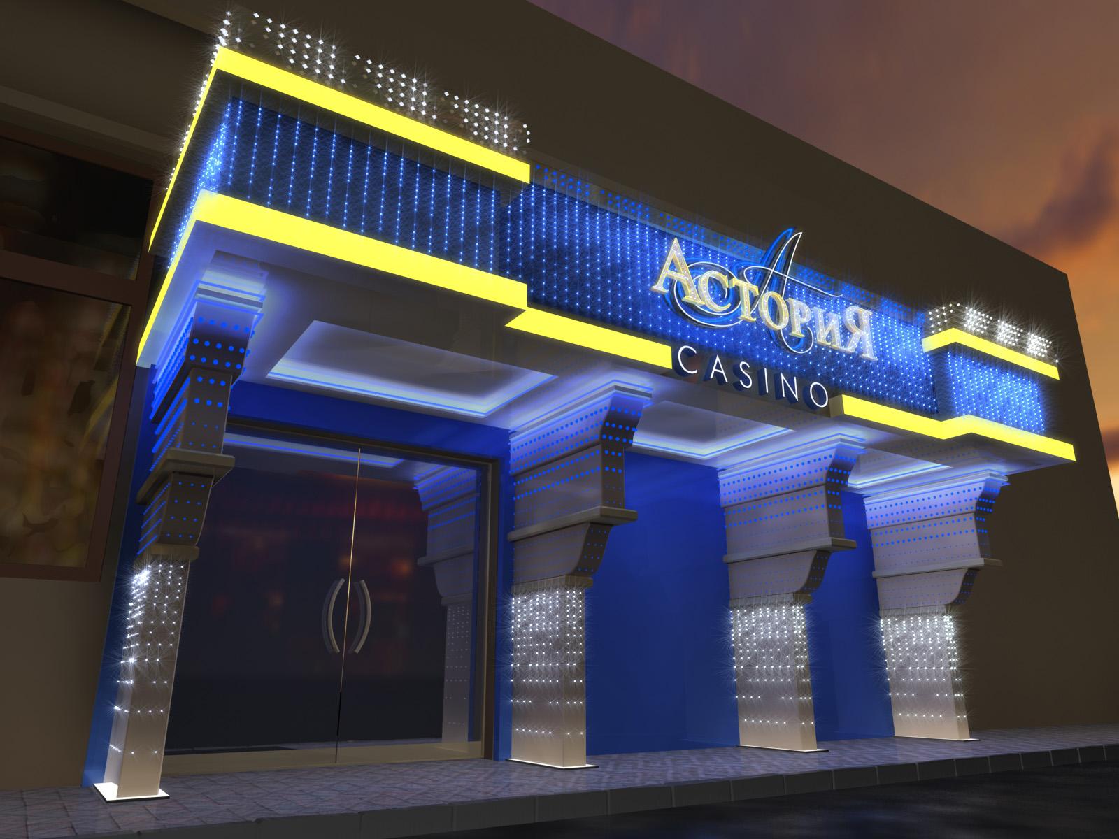 Первый вариант 3д-дизайна фасада