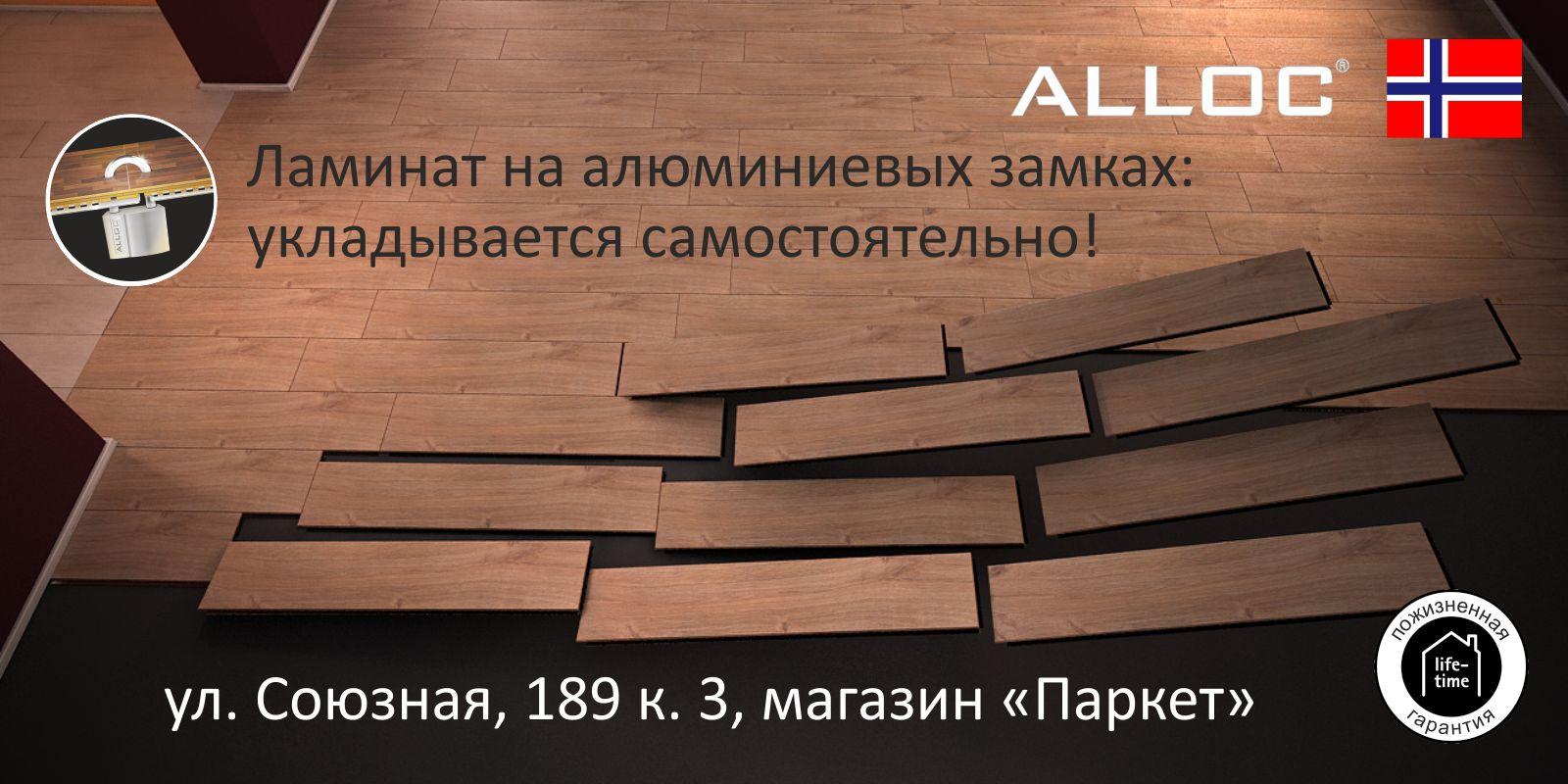 3d-дизайн щита 6х3