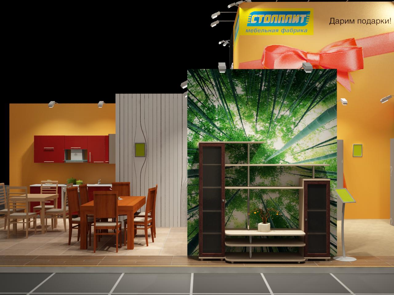 3d-дизайн и визуализация выставочного стенда