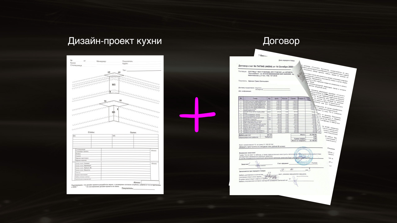 Кадр из учебного 3d-фильма