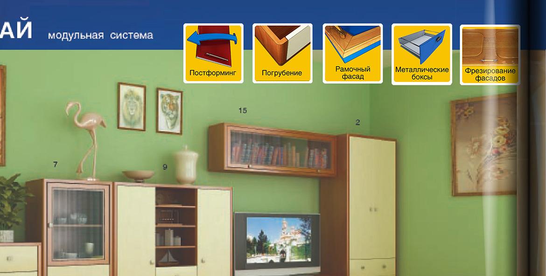 Пример иконок в каталоге