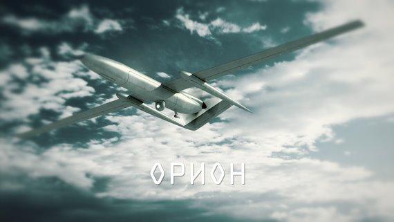 Беспилотник Орион (кадр из 3д-анимации)
