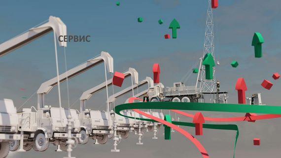 Кадр Сервис из анимационного 3d-ролика