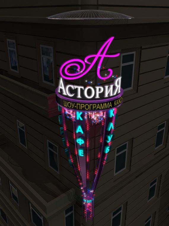 Панель-кронштейн на фасаде здания