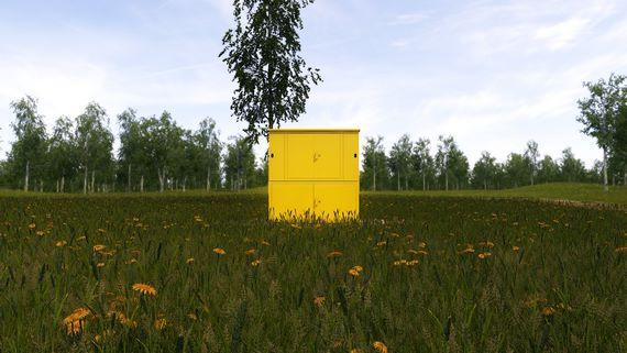 Газовая установка в поле