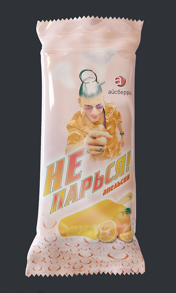 3d-визуализация упаковки мороженного